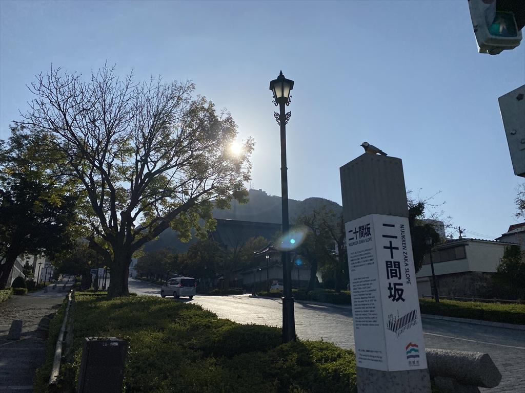 函館 二十間坂