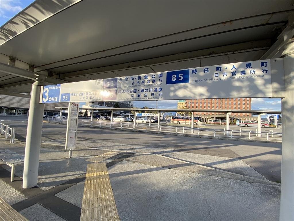 函館駅 バス乗り場