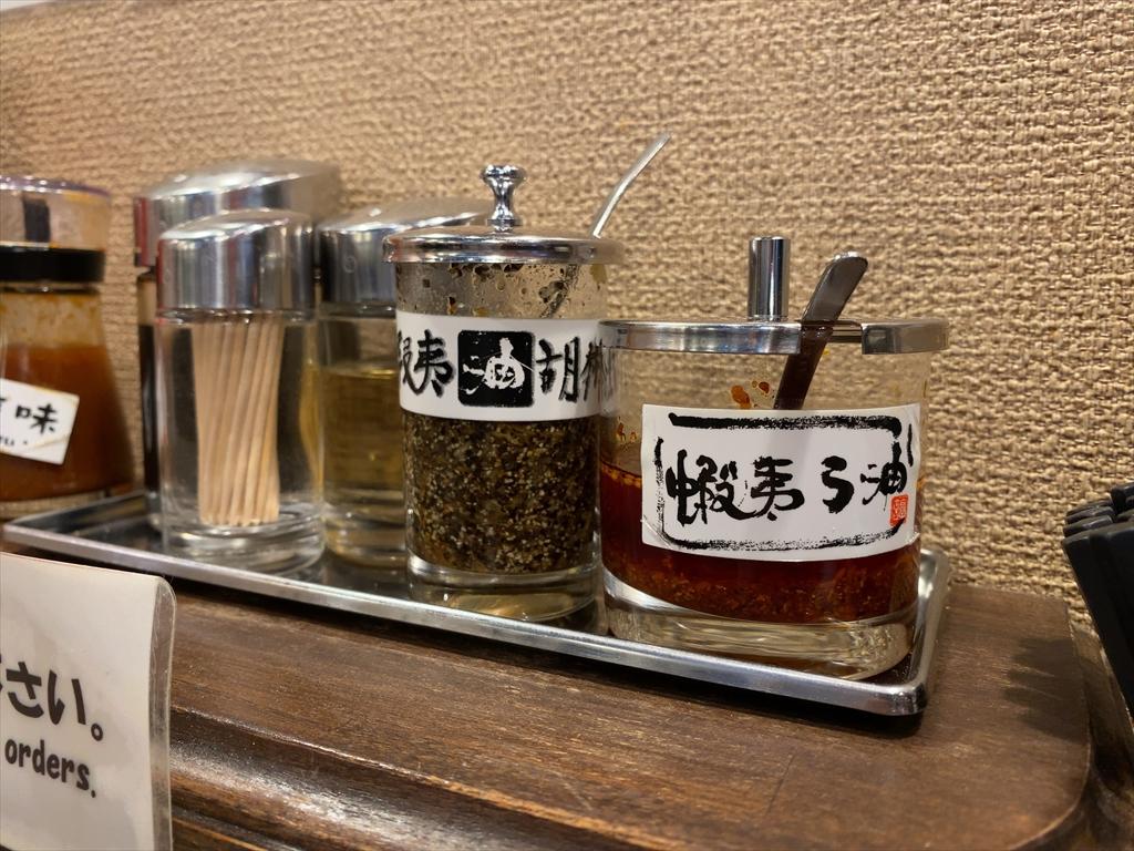麺厨房あじさいJR函館駅店