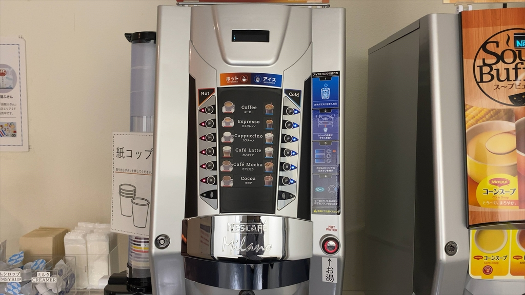 函館空港 ビジネスラウンジ A Spring