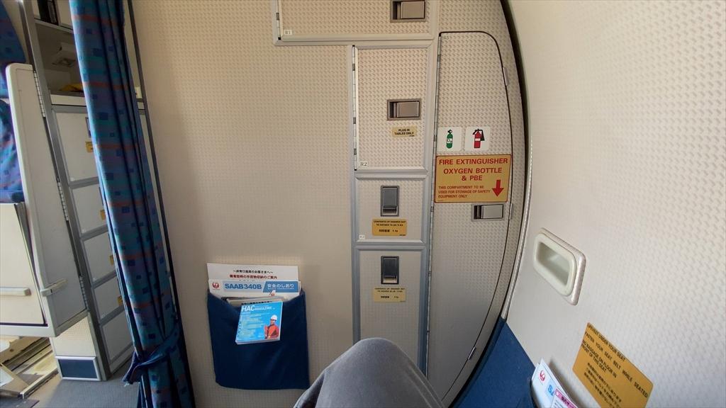 SAAB 340B型機 JL2746 函館~札幌(丘珠) 普通席 搭乗記 07OCT20