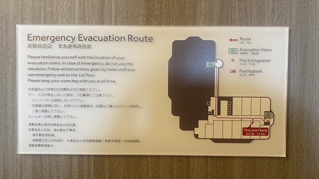 東京マリオットホテル 客室