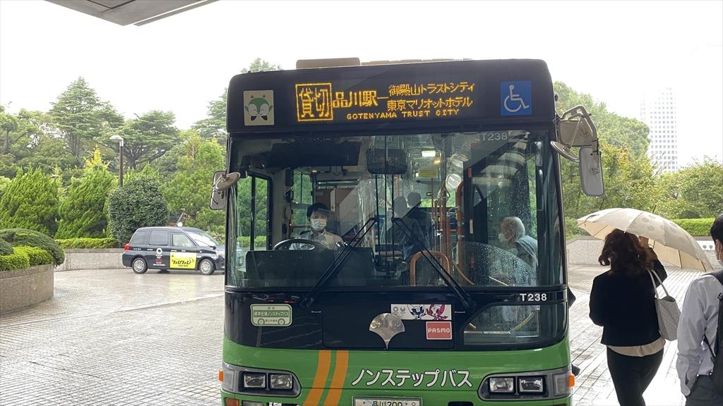 東京マリオットホテル 無料バス