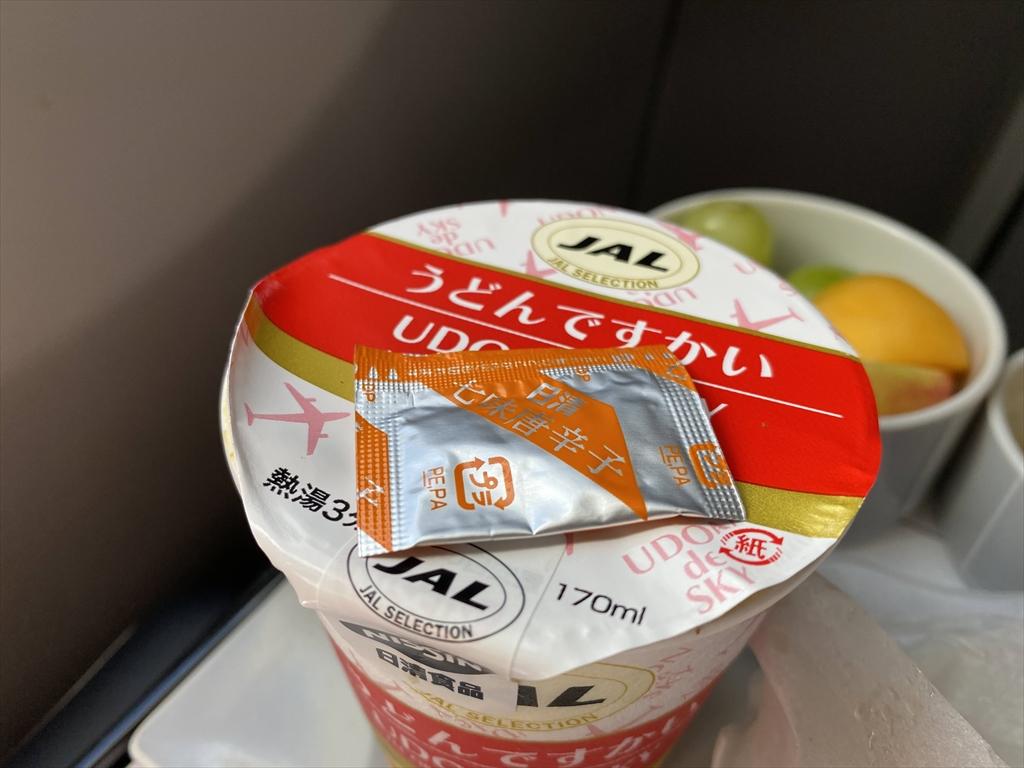 JAL JL909 羽田~沖縄(那覇) ファーストクラス機内食 17OCT20