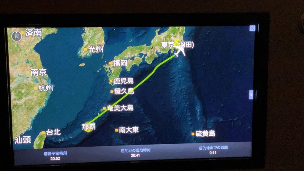 エアバスA350-900型機 JL918 沖縄(那覇)~羽田 ファーストクラス 搭乗記 18OCT20