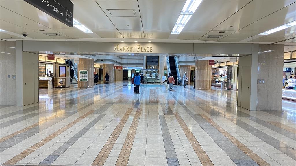 羽田空港 2021年1月 9時頃の様子