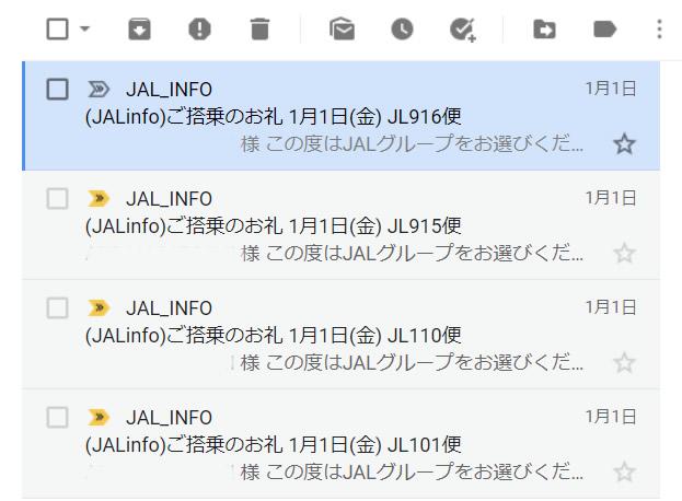 JAL修行2021 JAL DIAMOND STATUS 獲得計画