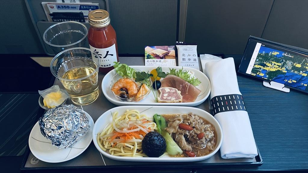 JAL JL917 羽田~沖縄(那覇) ファーストクラス機内食 17JAN21
