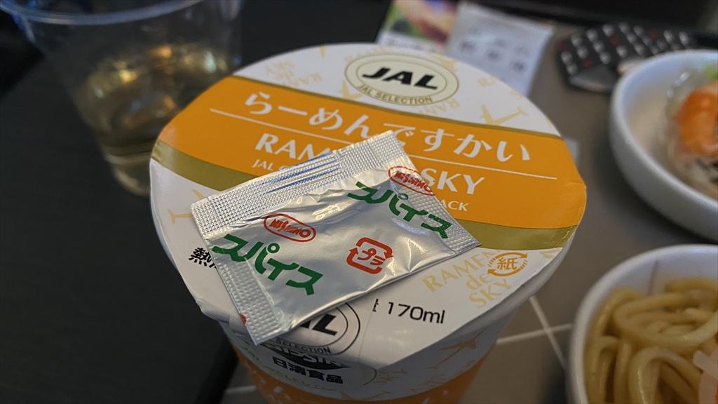 JAL JL325 羽田~福岡 ファーストクラス機内食 18JAN21