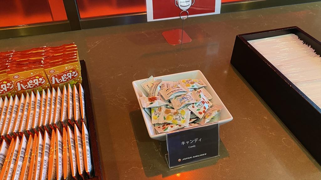 JAL DIAMOND PREMIER LOUNGE 3か所巡り1日目 21年1月 2日目