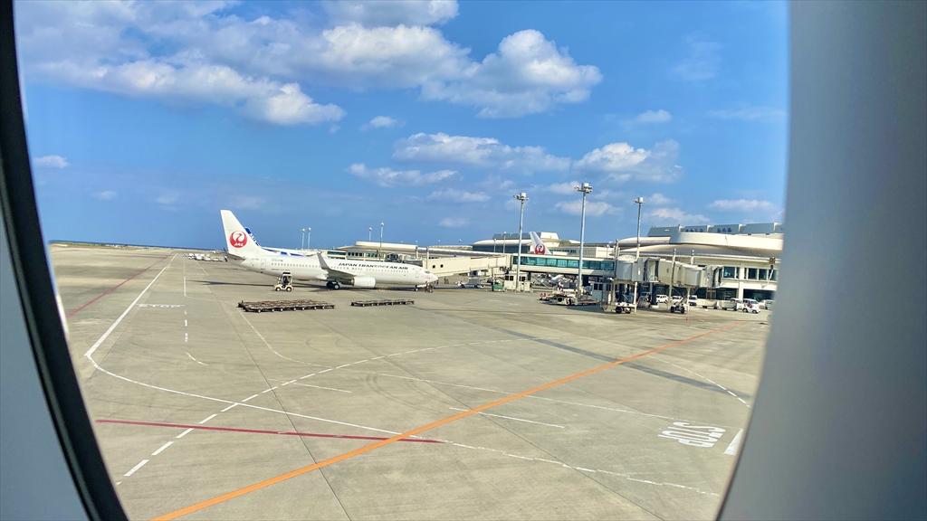 エアバスA350-900型機 JL904 沖縄(那覇)~羽田 普通席 搭乗記 20JAN21