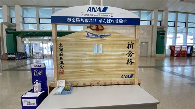 沖縄・那覇国際空港 JAL DIAMOND PREMIER LOUNGE 21年1月21日訪問