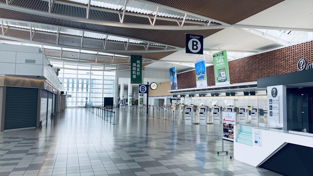 新千歳空港 国際線ターミナル