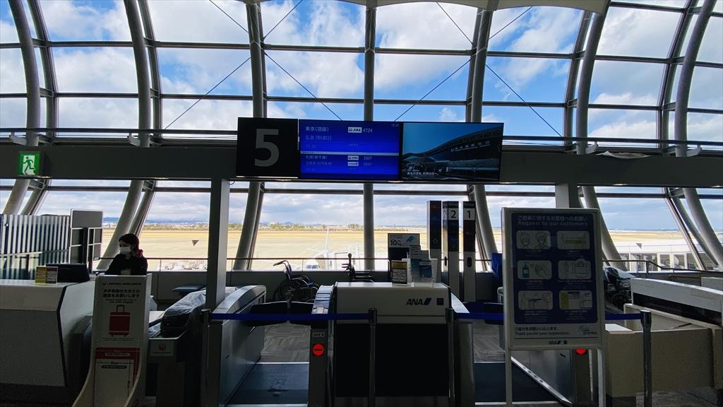 仙台国際空港 2階
