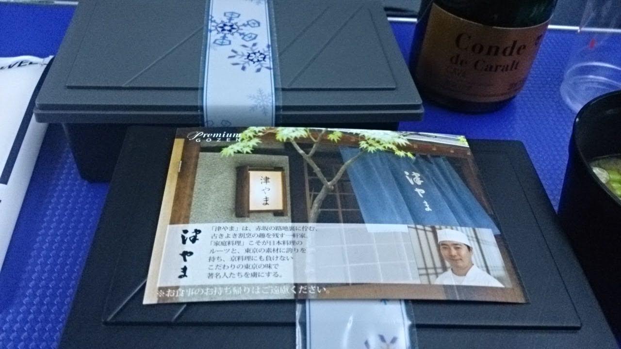 16DEC14 NH265 羽田~福岡 プレミアクラス
