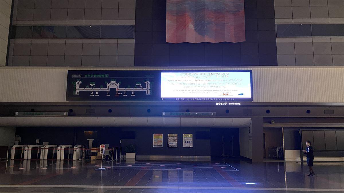 2021年3月羽田空港第一ターミナルの様子