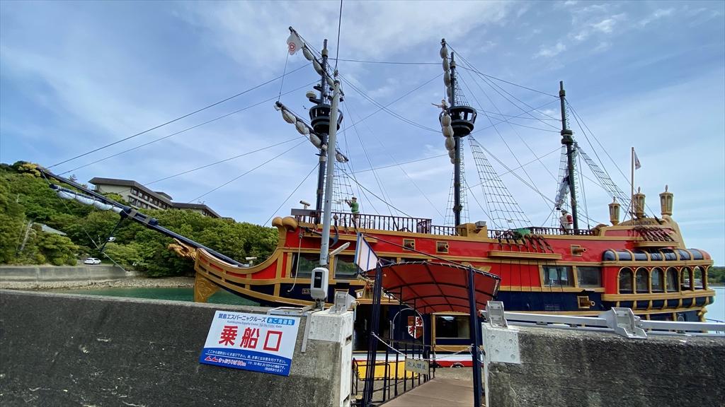 賢島エスパーニャクルーズ(あご湾遊覧)