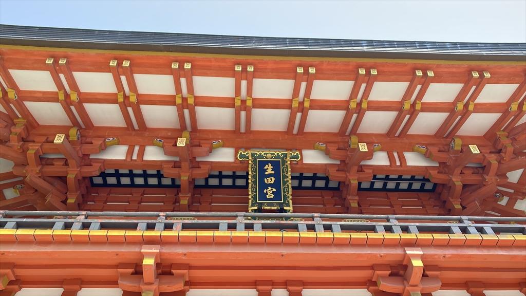 神戸 生田神社