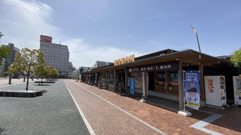 たびひろ こうち広場