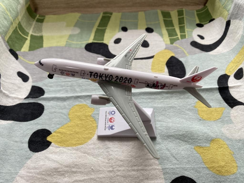 ボーイング777-200型機(機番:JA773J) 特別塗装機「みんなのJAL2020ジェット」1号機