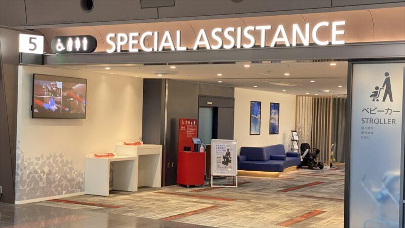羽田空港 第一ターミナル 北ウィング JAL DIAMOND PREMIER LOUNGE 21年4月訪問
