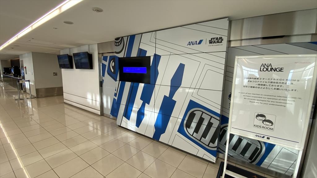 羽田空港 第二ターミナル 南ウィング ANA LOUNGE withコロナ 21年4月訪問