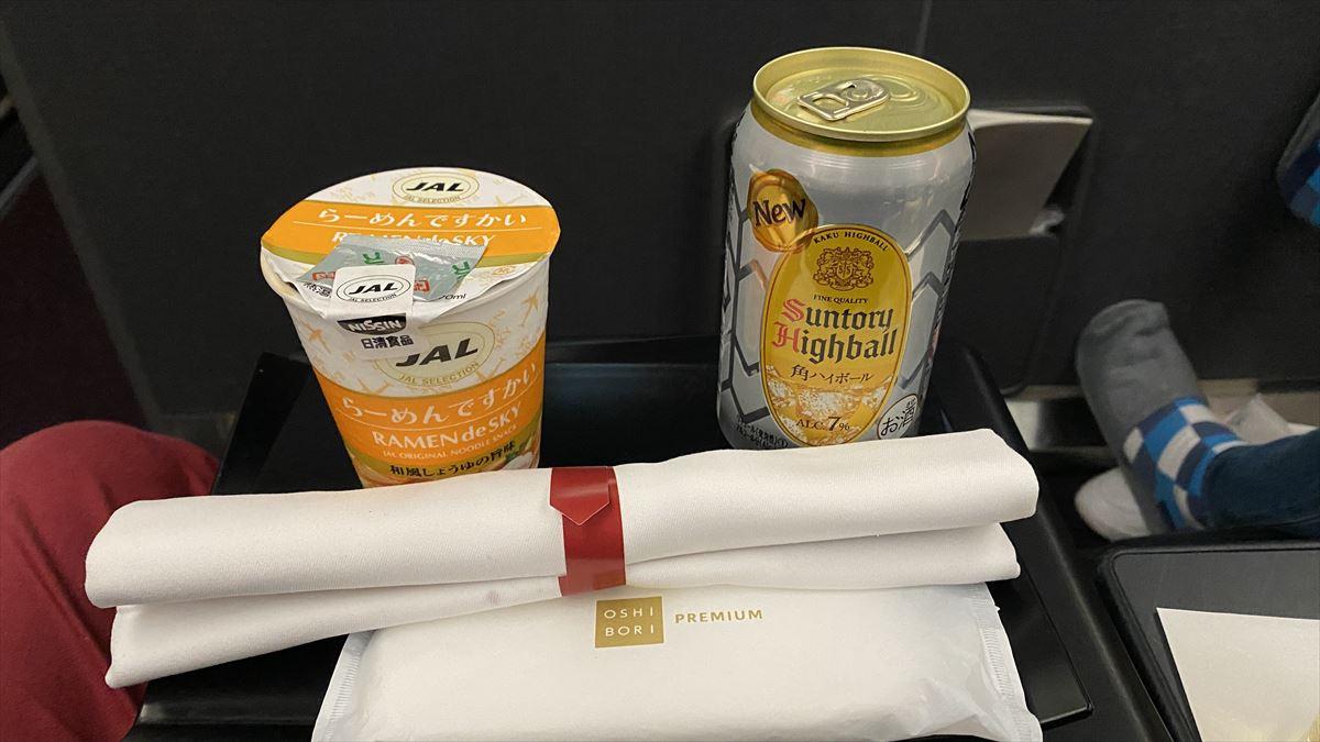 JAL JL529 羽田~札幌(新千歳) ファーストクラス機内食 17MAR21