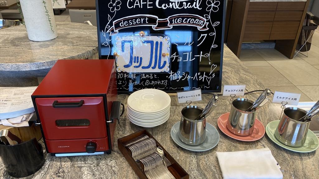 「Cafe Contrail」(カフェ コントレイル) One Harmony会員限定「和洋コラボランチコース」