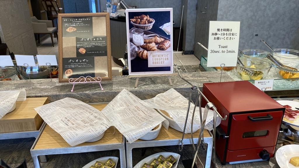 ホテルJALシティ札幌中島公園 宿泊記 2021年3月滞在 朝食編
