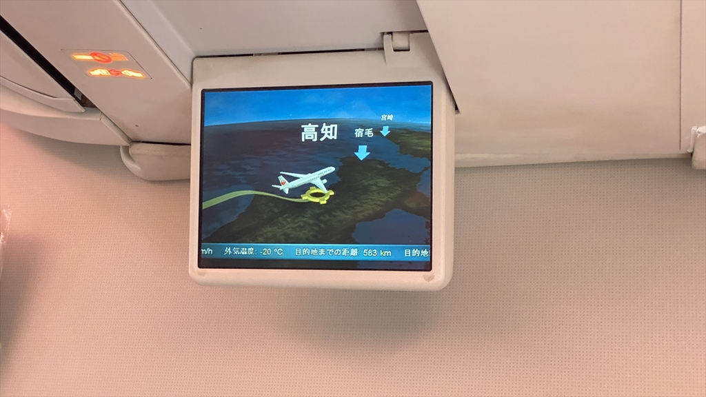 ボーイングB737-800型機 JL497 羽田~高知 クラスJ 搭乗記 30MAR21