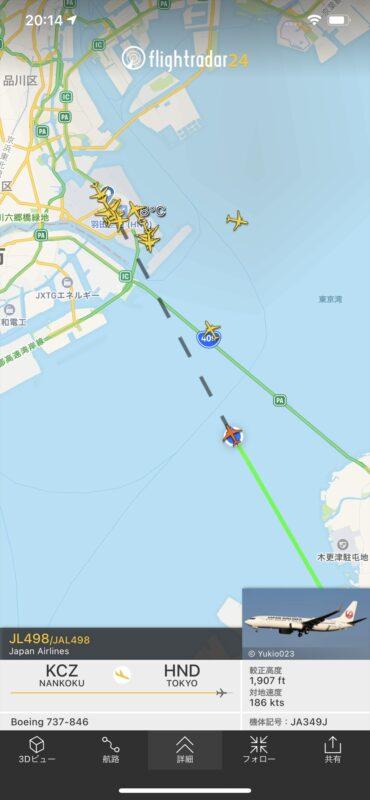 ボーイングB737-800型機 JL498 高知~羽田 クラスJ 搭乗記 31MAR21