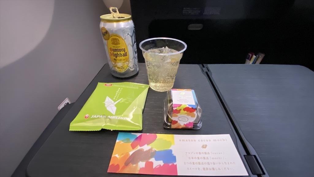 23APR21 JL926 沖縄(那覇)~羽田 ファーストクラス 機内食