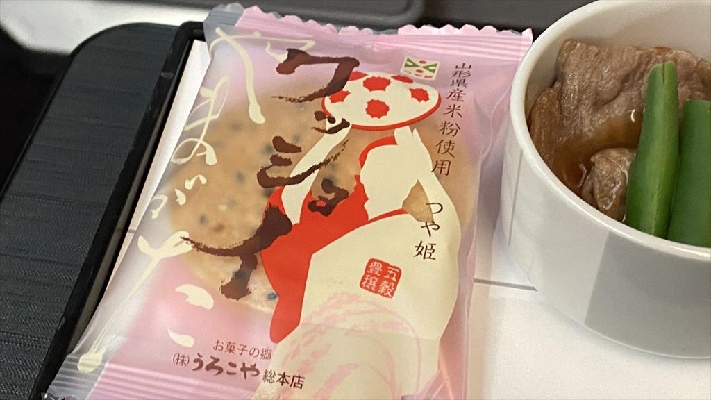 04MAY21 JL526 札幌(新千歳)~羽田 ファーストクラス 機内食