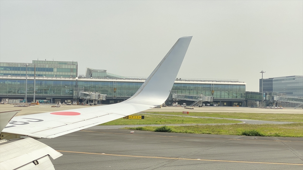 ボーイングB737-800型機 JL434 松山~羽田 普通席 搭乗記 14MAY21