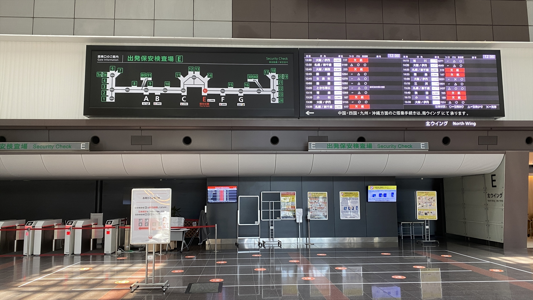 羽田空港 第一ターミナル 南ウィング JAL DIAMOND PREMIER LOUNGE 21年6月訪問