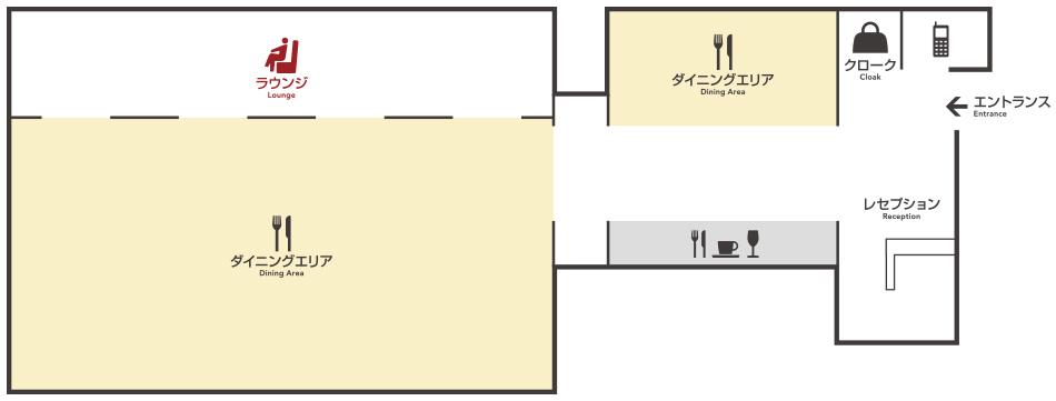 鹿児島空港 JAL サクララウンジ