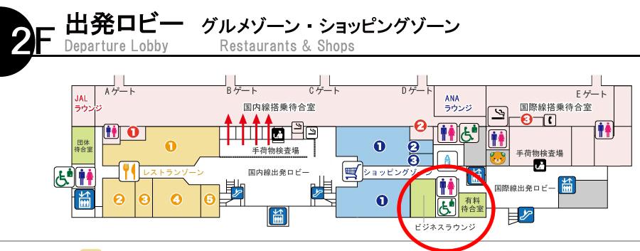 松山空港 フロアMAP