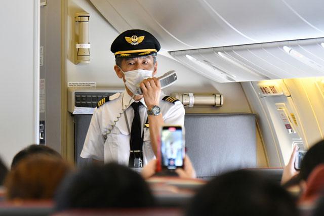 www.aviation wireより