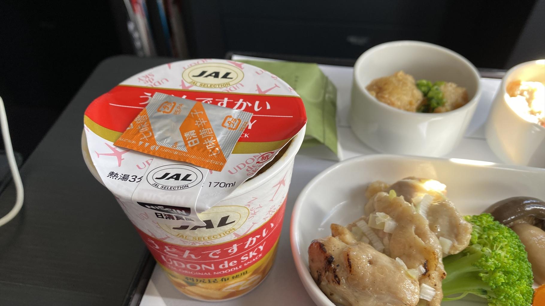 JAL JL919 羽田~沖縄(那覇) ファーストクラス機内食 01JUN21