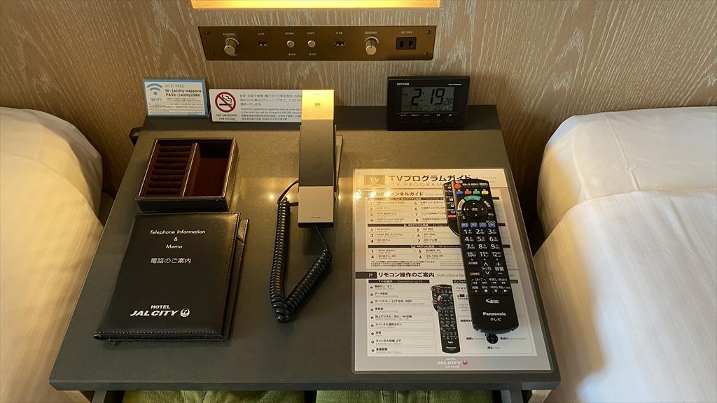 ホテルJAホテルJALシティ札幌中島公園 宿泊記 2021年7月滞在Lシティ札幌中島公園 宿泊記 2021年7月滞在