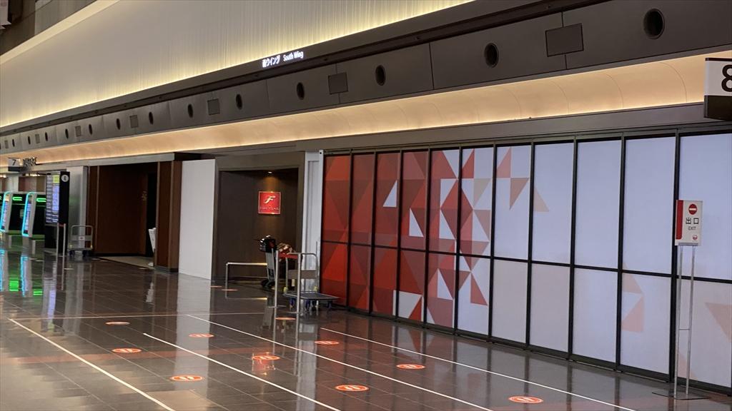 羽田空港 第一ターミナル 南北ウィング JAL DIAMOND PREMIER LOUNGE 21年7月訪問