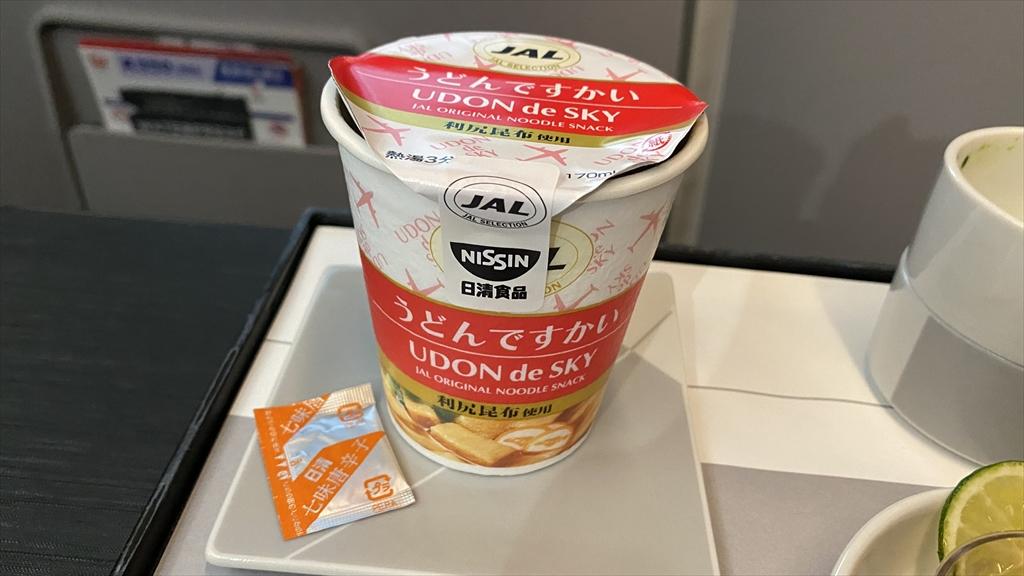 JAL JL526 札幌(新千歳) ~ 羽田ファーストクラス機内食 08JUL21