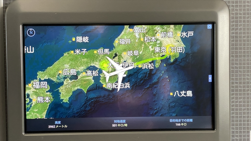 JL119 18JUL21 羽田~伊丹 ファーストクラス