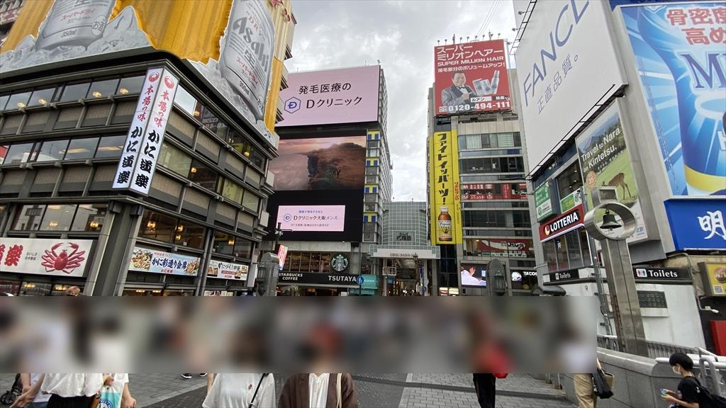 ユニバーサルスタジオジャパン 21年7月訪問
