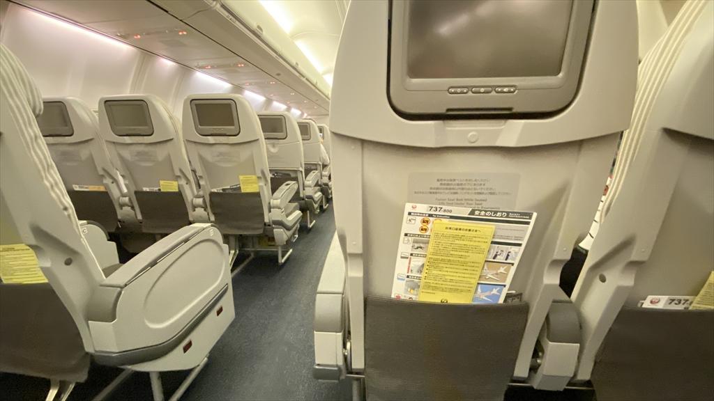 ボーイングB737-800型機 JL228 関西~羽田 普通席 搭乗記 19JUL21
