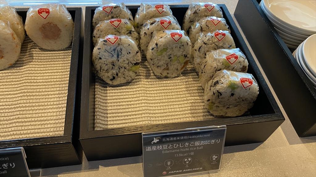 札幌・新千歳国際空港 JAL DIAMOND PREMIER LOUNGE 21年8月訪問
