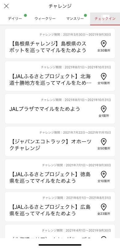JWT オーディオブック