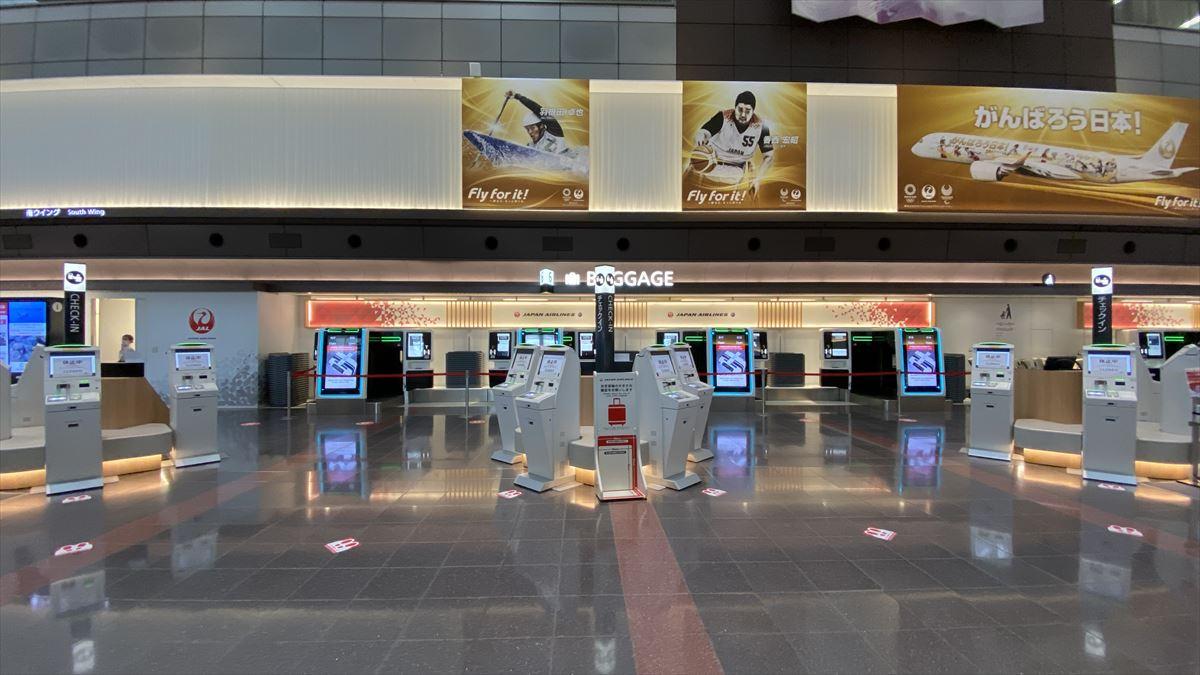 羽田空港 第一ターミナル 北ウィング JAL DIAMOND PREMIER LOUNGE 21年9月訪問