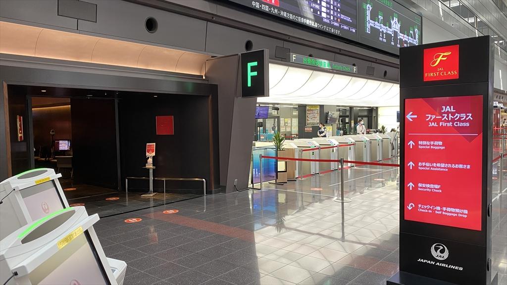 羽田空港 第一ターミナル 北ウィング JAL DIAMOND PREMIER LOUNGE 21年8月訪問