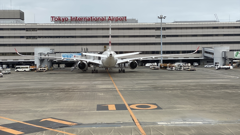 エアバスA350-900型機 JL319 羽田~福岡 ファーストクラス 搭乗記 02AUG21